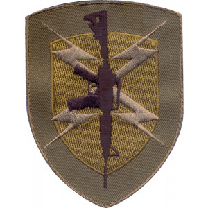 Brown Military Gun & Shield Patch With Hook Back