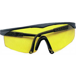 Yellow Lenses Sport Shooting Glasses