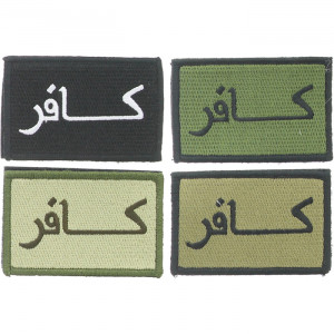 "Infidel Arabic Hook & Loop Morale Patch 3"" x 2"""