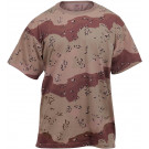 Six Color Desert Camouflage Military Short Sleeve T-Shirt