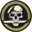 Black Military Skull & Knife Patch With Hook Back