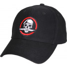 Black Skull and Knife Adjustable Cap Baseball Hat