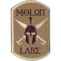 Brown Military Molon Labe Patch With Hook Back