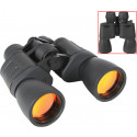 Black Military 8-24 x 50MM Full Size Zoom Binoculars