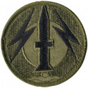 US Army 56th Field Artillery Brigade Subdued Patch